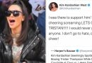 Kim Kardashian Just Denied Booing Tristan Thompson At A Lakers Game After An Alleged Video Of It Surfaced Online