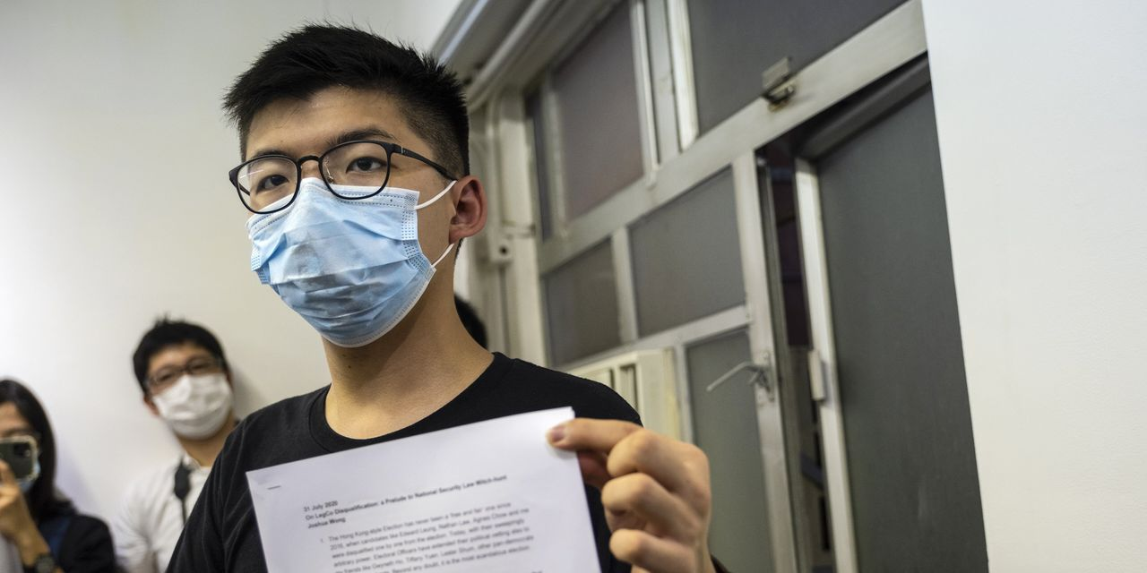 The China Vise Tightens on Hong Kong