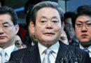 Lee Kun-hee of Samsung Dies at 78; Built an Electronics Titan