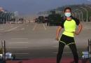 This Teacher Danced Through Myanmar Coup