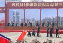 North Korea Launches 1st Missile Test Under Biden Administration