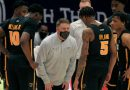 VCU Forced Out of NCAA Tournament By Coronavirus