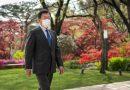 Biden Invites South Korea's President to White House in May